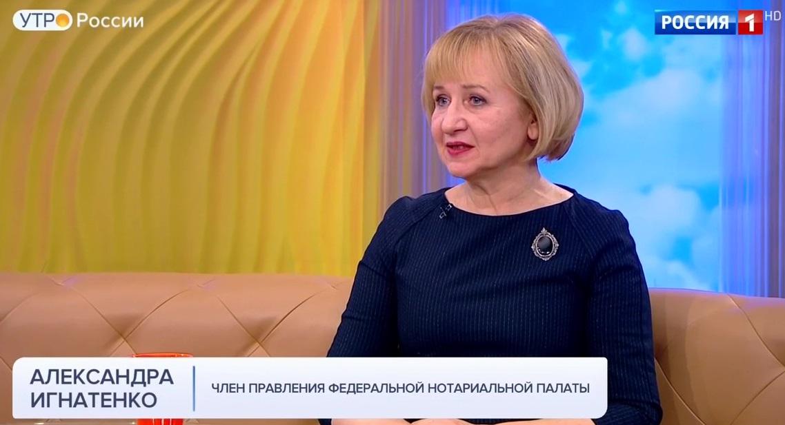Преимущества новых форматов в работе нотариата обсудили на «России 1»